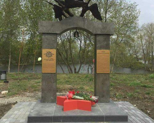Монумент_победы