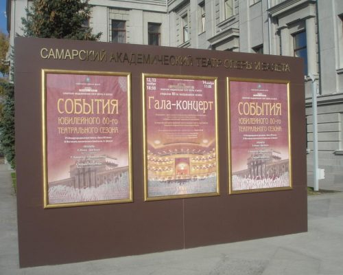 Афишная_тумба__керамогранит_толиной_3_мм_1-500x400