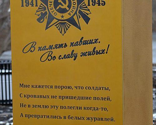 Облицовка_керамогранитом_под_металл-500x400